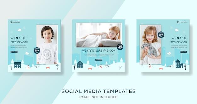Remise de vente de mode pour enfants d'hiver. publication de modèle de bannière