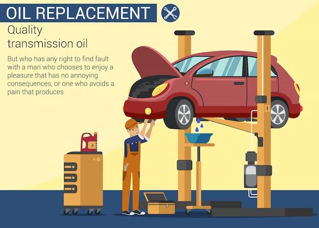Remplacement de l'huile. huile de transmission de qualité.