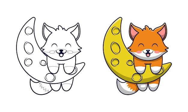 Renard mignon sur la lune coloriage de dessin animé pour les enfants