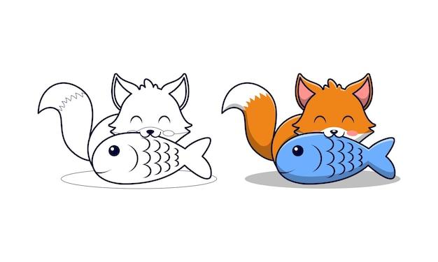 Renard mignon mangeant du poisson coloriage de dessin animé pour les enfants