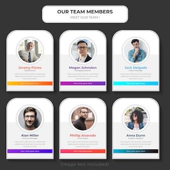 Rencontrez notre modèle web d'équipe
