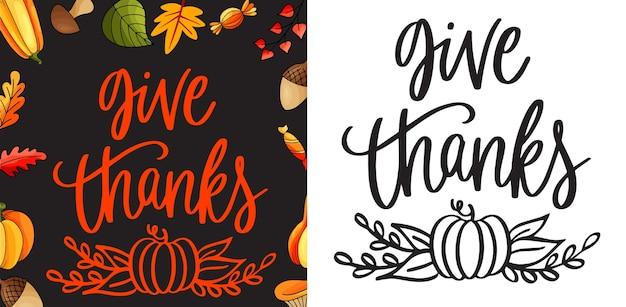 Rendre grâce. concept de thanksgiving heureux avec lettrage. concept de thanksgiving avec un design plat