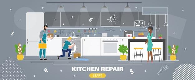 Réparation de cuisine, site web de vecteur de service de plomberie