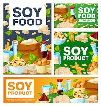 Repas alimentaires de soja, bannières de soja biologique