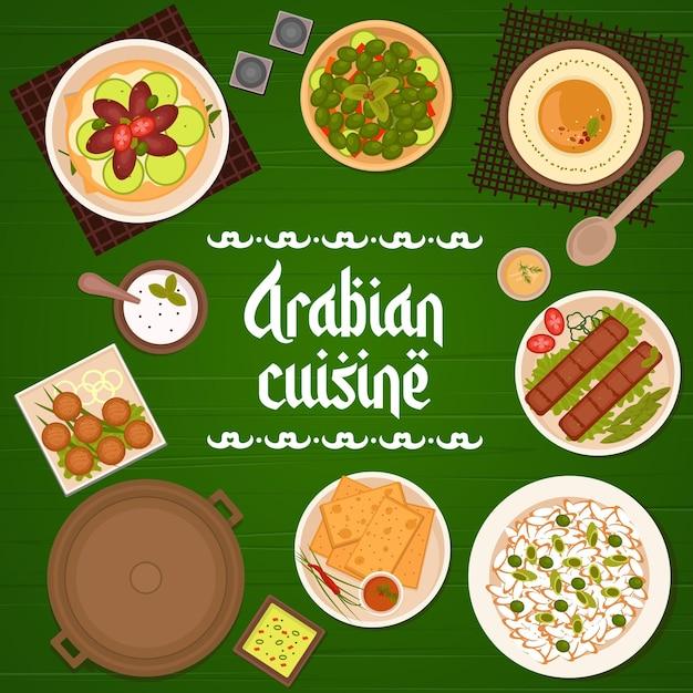 Repas de cuisine arabe, modèle de couverture de menu de plats