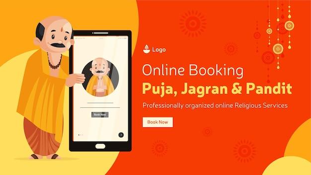 Réservation en ligne pour la conception de bannières puja jagran et pandit