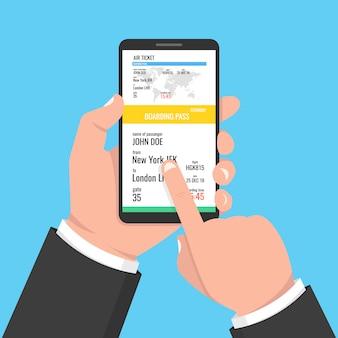 Réservation de vols ou de billets en ligne