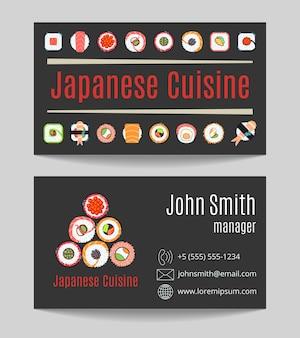 Restaurant de cuisine japonaise carte de visite noire des deux côtés