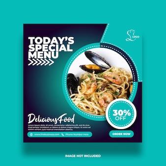Restaurant délicieux menu spécial nourriture coloré médias sociaux post coloré abstrait modèle premium