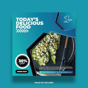 Restaurant délicieux nourriture minimale médias sociaux poster modèle abstrait coloré