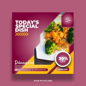 Restaurant délicieux plat spécial médias sociaux colorés poster modèle premium abstrait minimal