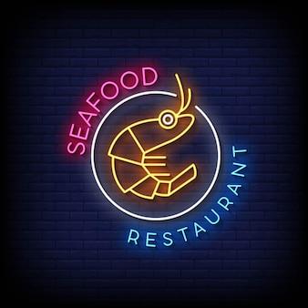Restaurant fruits de mer enseignes au néon style vecteur texte
