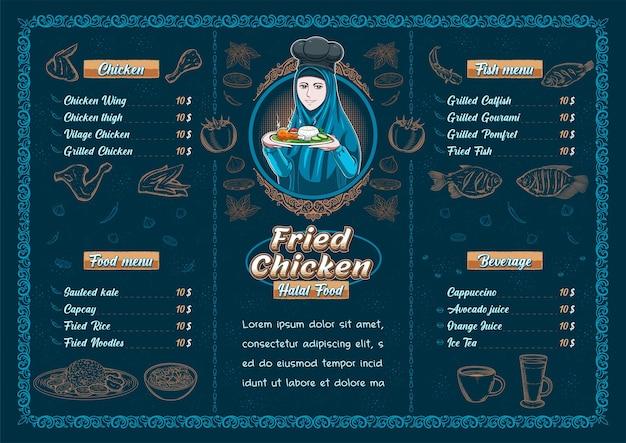 Restaurant halal food modèle de menu fond classique