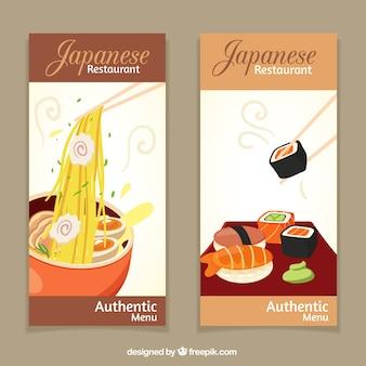 Restaurant italien et japonais bannières