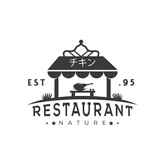 Restaurant japon nature concept illustration moderne