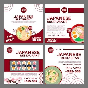 Restaurant japonais instagram post