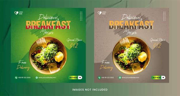 Restaurant de petit déjeuner médias sociaux instagram et vecteur de modèle de publication facebook