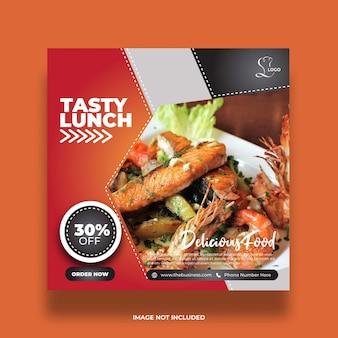 Restaurant savoureux déjeuner menu social médias poster modèle abstrait premium coloré
