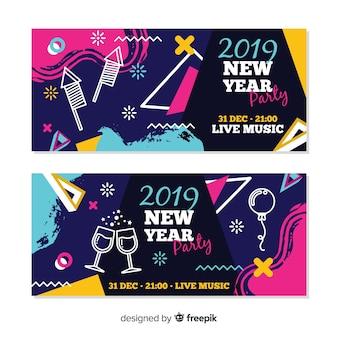 Résumé 2019 bannières de fête du nouvel an