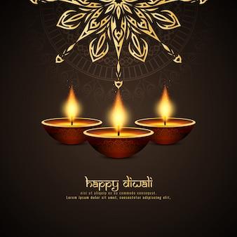 Résumé arrière-plan artistique happy diwali