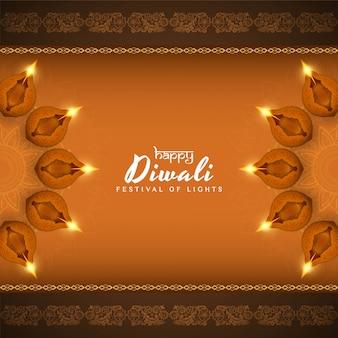Résumé diwali heureux beau fond décoratif