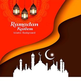 Résumé eid mubarak fond religieux islamique