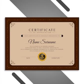 Résumé élégant beau certificat