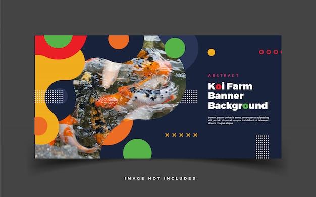 Résumé fond de bannière colorée sombre pour la ferme de koi