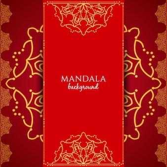 Résumé fond de mandala de luxe en couleur rouge