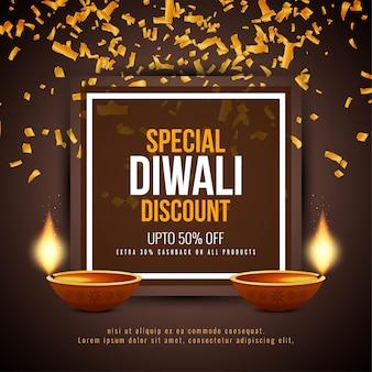 Résumé de l'offre de rabais happy diwali