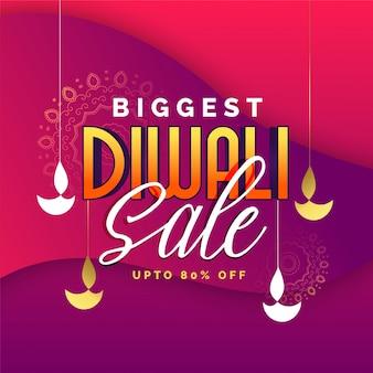 Résumé plus grande conception de bannière de vente de diwali