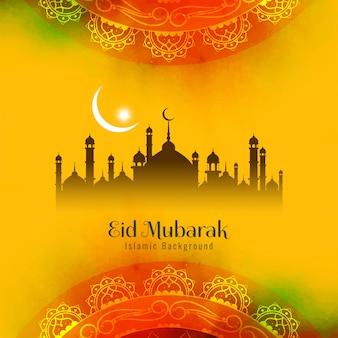 Résumé religieux eid mubarak islamique