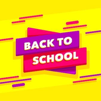 Retour à l'affiche de l'école