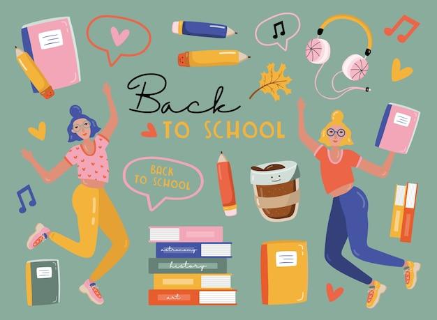 Retour à l'affiche de l'école.