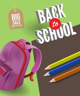 Retour à l'affiche de vente d'école avec sac à dos, crayons