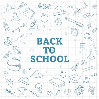 Retour à l'arrière-plan de l'école avec la main dessiner des fournitures de doodle