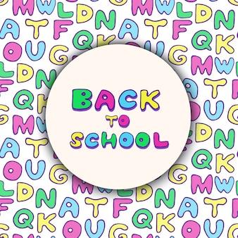 Retour à l'arrière-plan de l'école. motif coloré de lettres manuscrites. concept de l'éducation.