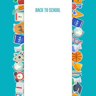 Retour au concept de fond d'école