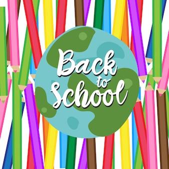 Retour au dessin vectoriel de l'école