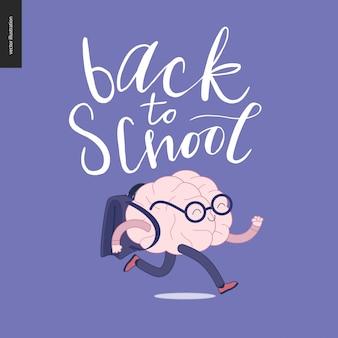 Retour au lettrage scolaire