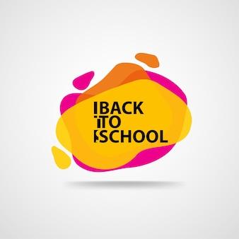 Retour au logo de l'école