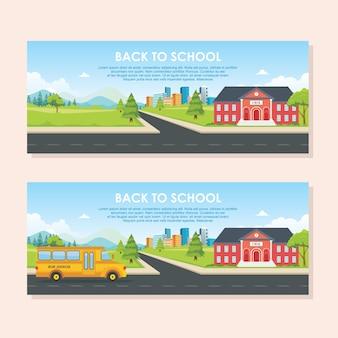 Retour au modèle de bannière de l'école. avec bâtiment scolaire, autobus scolaire et paysage naturel