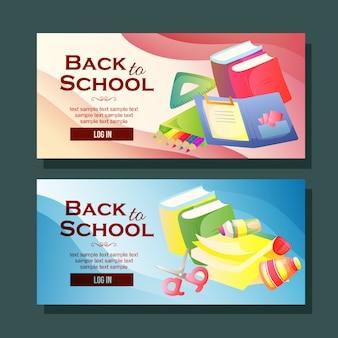 Retour au modèle de bannière d'école horizontal