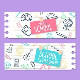 Retour au modèle de bannière de l'école