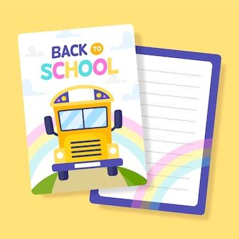 Retour au modèle de carte scolaire