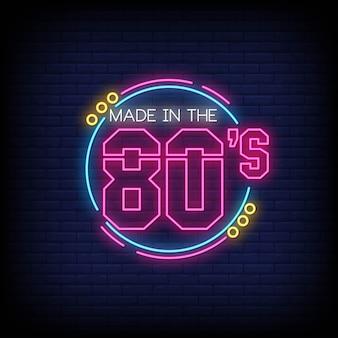 Retour au style des années 80