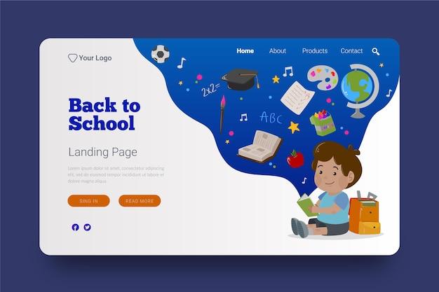 Retour au style de page de destination de l'école