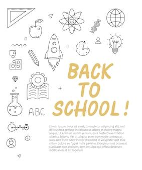 Retour au texte de l & # 39; école avec diverses icônes de l & # 39; éducation
