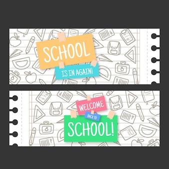 Retour au thème du modèle de bannière de l'école