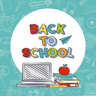 Retour aux fournitures scolaires, ordinateur portable, pomme, livres